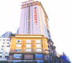 Yu Sheng Yuan Hotel - Dalian