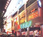 City Hotel - Xi'an