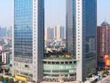 Sheraton Changsha Hotel - Changsha