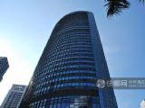 Huaqiang Square Hotel - Shenzhen