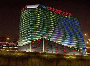 Kai Rong Du International Hotel - Guangzhou