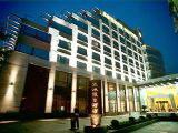 Holiday Wuyang Hotel - Hangzhou