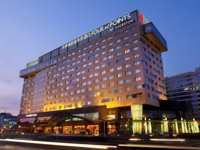 Four Points by Sheraton Haidian - Beijing