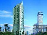 Yihe Hotel - Guangzhou