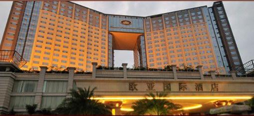 Eurasia International Hotel - Dongguan