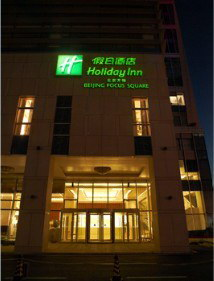 Fang Heng Holiday Hotel - Beijing