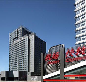 Novotel Beijing Sanyuan - Beijing