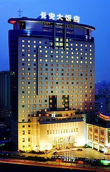 Chang An Grand Hotel - Beijing