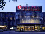 Ramada Parkside Hotel - Beijing