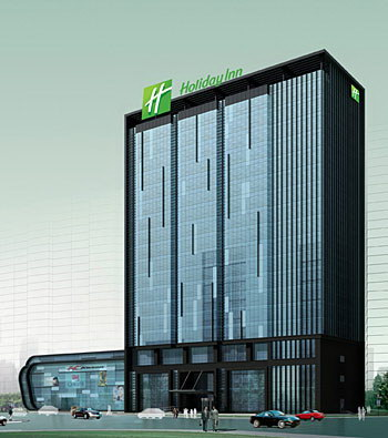 Holiday Inn CBD - Hangzhou