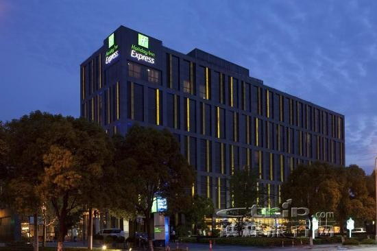 Holiday Inn Express Meilong - Shanghai