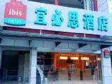 Ibis Hotel Yu Garden - Shanghai