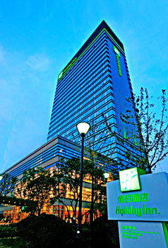 Holiday Inn Greenland Century City - Xi'an