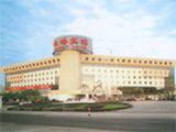 Days Hotel - Guangzhou