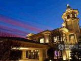 Star River Peninsula Hotel - Guangzhou