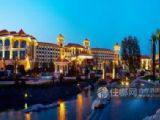 Sofitel Sheshan Oriental  Shanghai