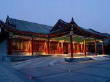 Aman at Summer Palace - Beijing