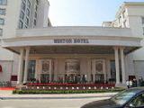 Guangzhou Weldon Hotel