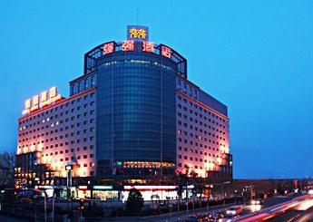 Super House International - Beijing