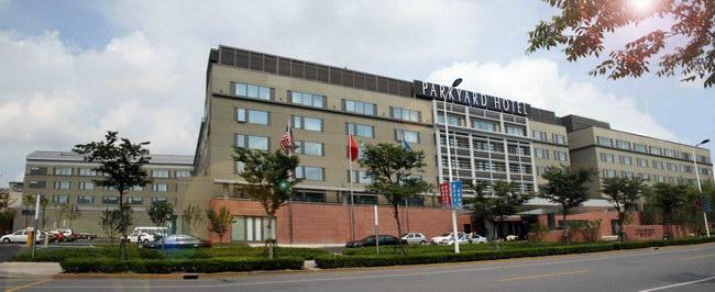 Parkyard Hotel - Shanghai