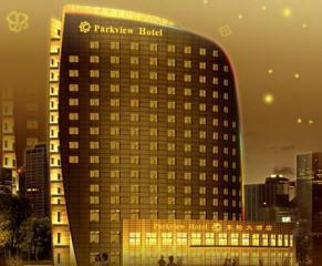 Parkview Hotel - Shanghai