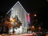 Lafonte International Hotel - Shenzhen
