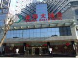 Golden Ocean Hotel - Tianjin