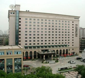 Grand Noble Hotel - Xi'an